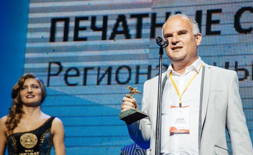 Лучших медиа-менеджеров России выберут из почти полусотни претендентов