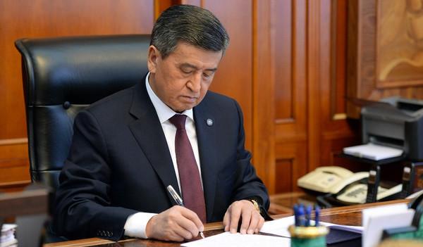 Кыргызский закон о СМИ подправили