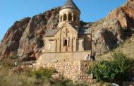 Армения и Россия углубят «цифровое сотрудничество»
