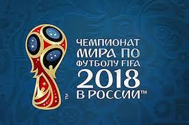 Нарушителей имущественных прав ФИФА наказали сверхоперативно