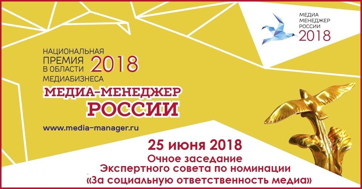 Организаторы премии приглашают на публичную защиту