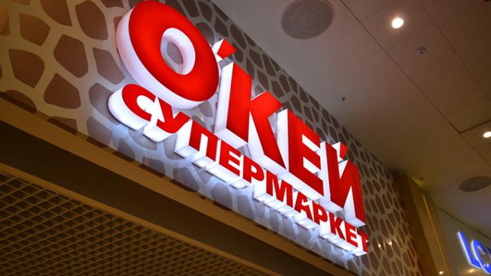 Правоотношения в белорусской медиасфере усовершенствуют