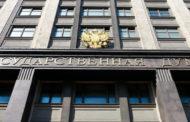 Депутаты согласились с антимонопольщиками