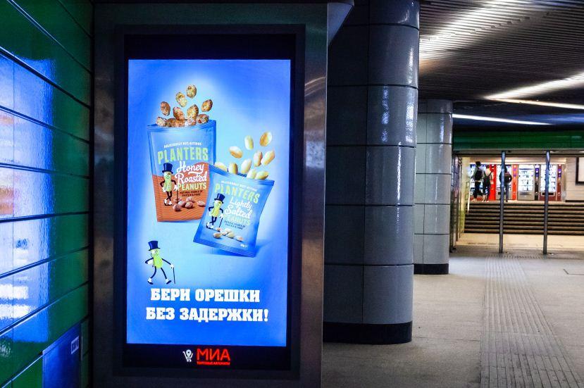 Мультимедийные экраны и световые лайтбоксы в московском метро «оживит» «Игроник»