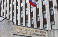 Крупный шаг по реализации Меморандума по созданию системы рекламного саморегулирования в России