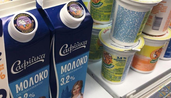 В Полоцке появилось «безопасное молоко» с героями «Волшебной книги»