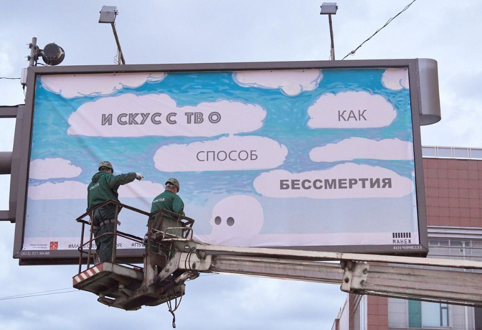 В Тбилиси не увидишь рекламу табака