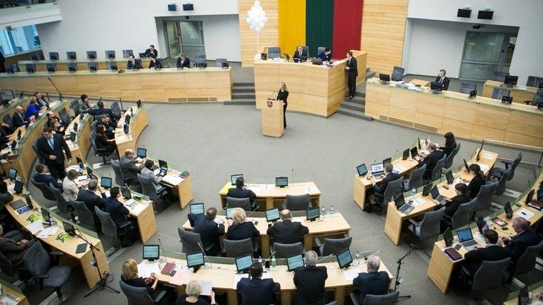 В Литве создают модель поддержки СМИ