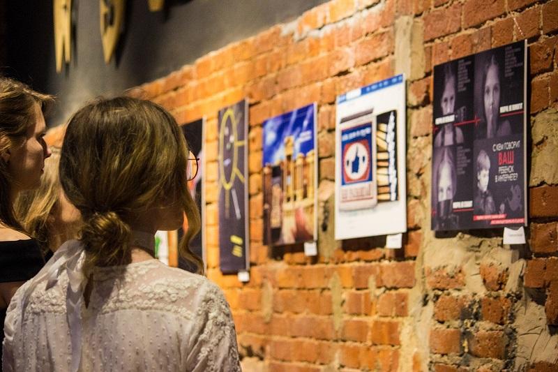 Фестиваль «#ИскусствоЖить»: работы содержат призыв к активности в общественно-политической жизни