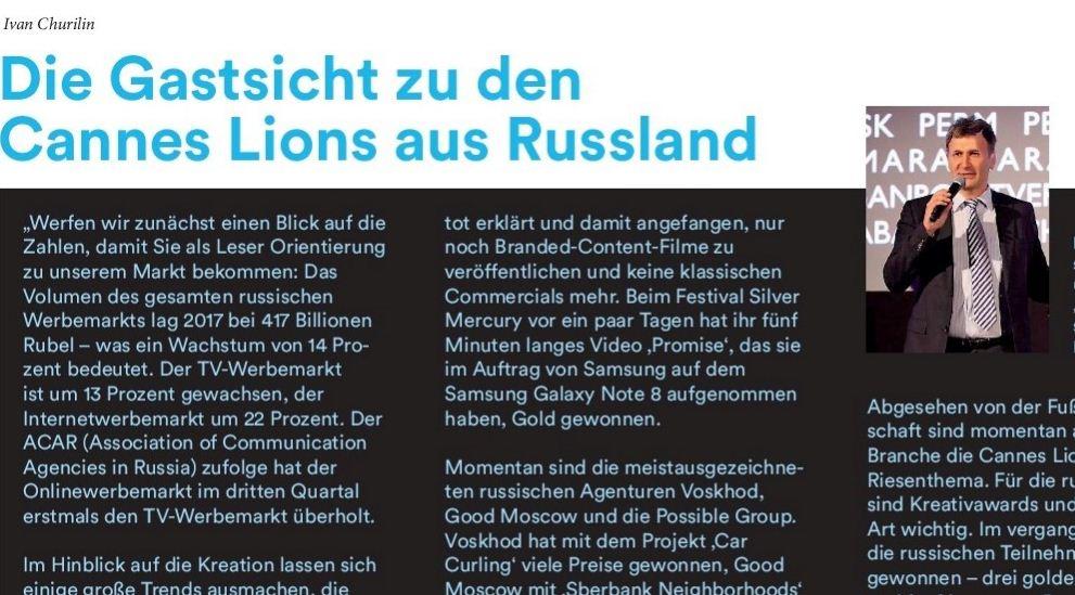 Иван Чурилин – на страницах Werben&Verkaufen