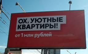 Есть ли в рекламе слова бранные, непристойные или оскорбительные?