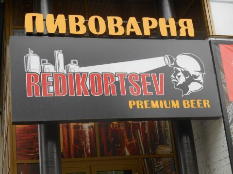 «Алкогольной» рекламе предписана роль домоседа: на улице ей лучше не показываться...