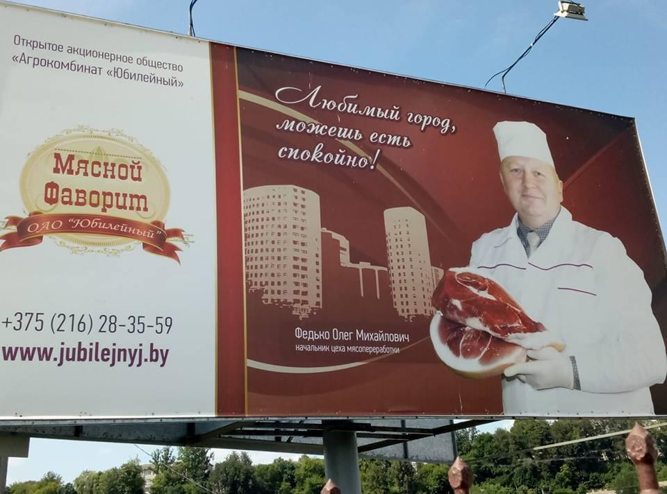 Выходу украинской транспортной рекламы на новый уровень поможет ассоциация