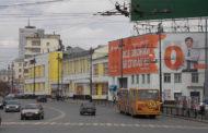 В Екатеринбурге с наружной рекламой теперь не забалуешь...