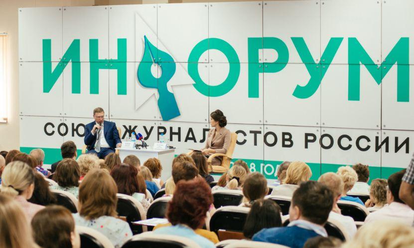 На форуме обсудят интеграцию СМИ в интернет