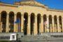 Автор лучшего лого грузинского парламента «разбогатеет» почти на 1000 долларов