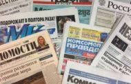 Только 7% респондентов считают важным отмену ограничений на рекламу в печатных СМИ элитного алкоголя, сигарет и БАДов