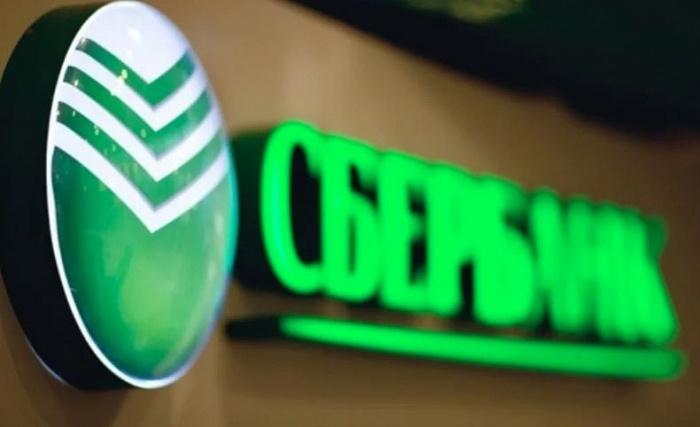 Сбербанк увидел конкурента в кредитном кооперативе