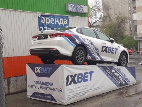 В Хабаровске в автобусе включили звуковую рекламу, а в Москве каршеринговая компания оскорбила таксистов