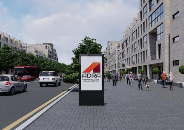 В Азербайджане сделали ставку на рекламные конструкции нового поколения