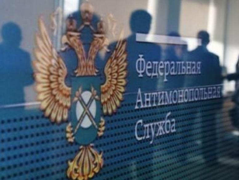 На украинском ТВ проследят за языком