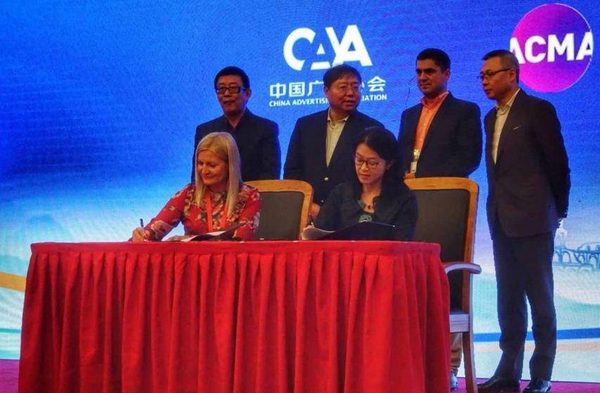 Китайские и белорусские рекламисты объявили о партнёрстве