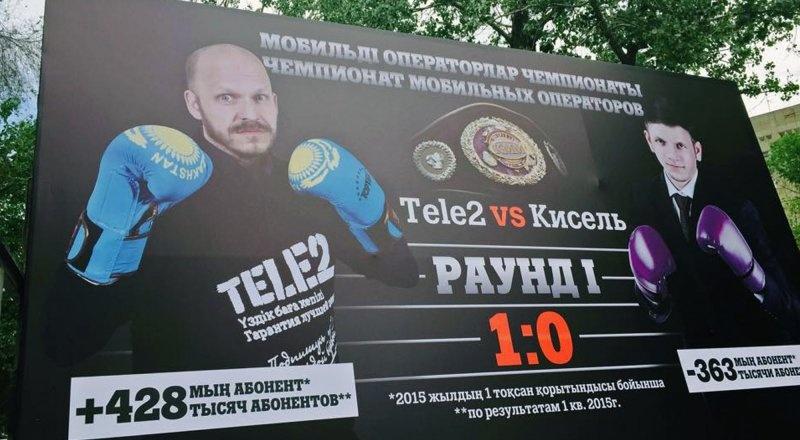 В Казахстане за скрытую, недобросовестную, ложную рекламу накажут
