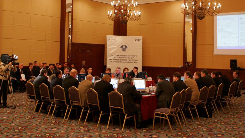 Координационный совет соберётся в Ташкенте. И не впервые