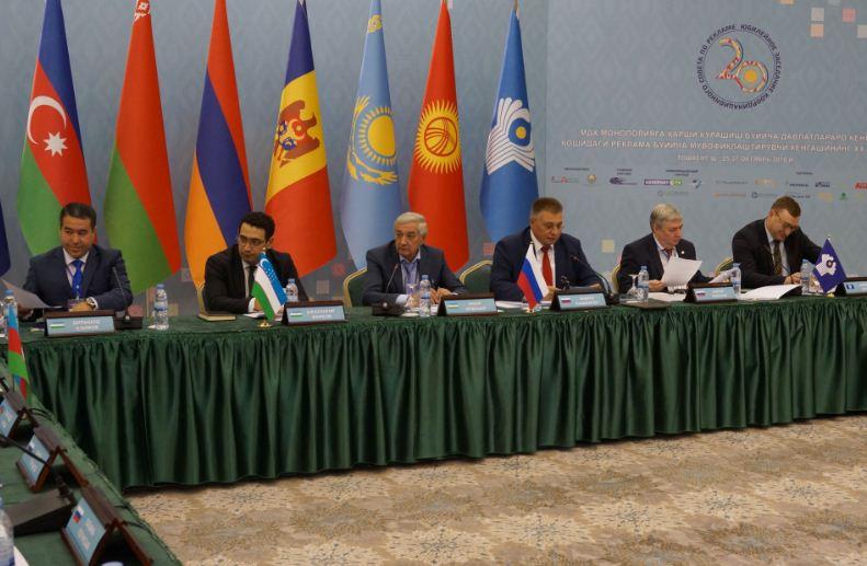 Тенденции развития рекламного рынка в странах СНГ проанализировали в Ташкенте