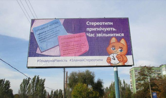 Кредитный кооператив под названием «СССР» уличили в ненадлежащей рекламе