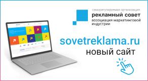 Проект сайта РС ру