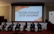 Премьер Дмитрий Медведев пожелал рекламной отрасли благополучия и процветания