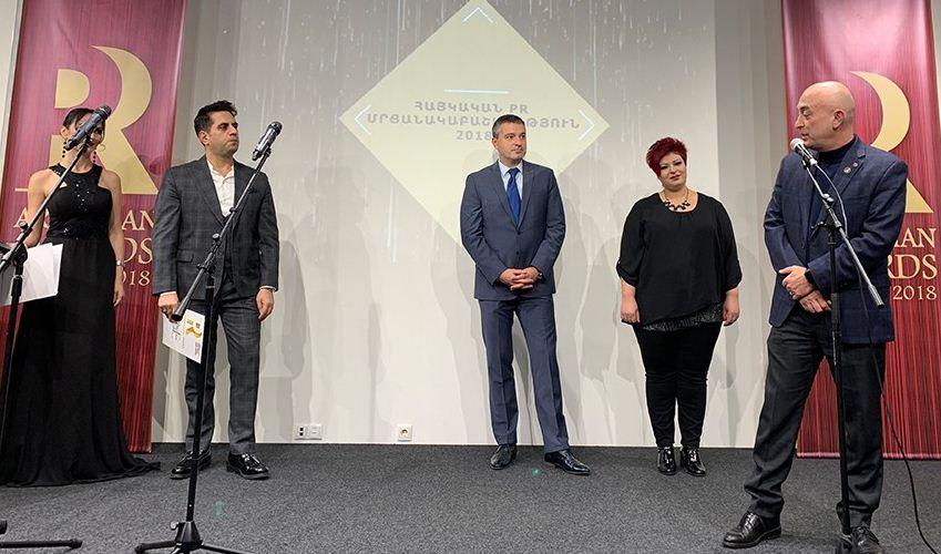 «Армянским брендом» назвали Международный аэропорт «Звартноц»