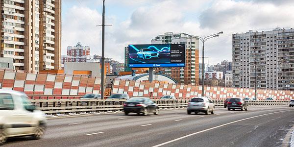 Russ Outdoor и Getintent разрабатывают первую в России SSP для цифровой наружной рекламы