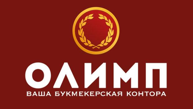 Украинские рекламодатели сделали свой выбор