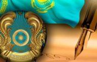 В Казахстане совершенствуют законодательство в сфере рекламы