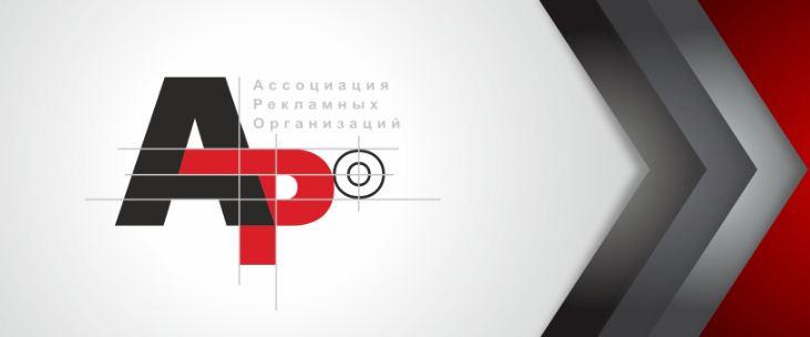 Белорусские рекламные агентства поставили по рейтингу
