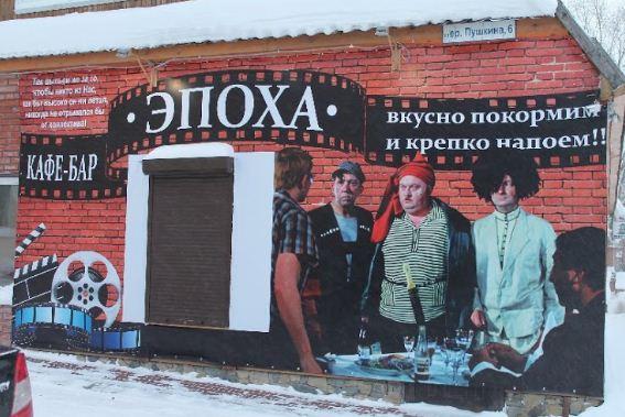 Жительница Томска вступилась за Труса, Балбеса и Бывалого