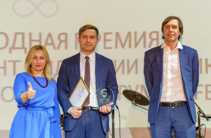 «Оскар индустрии встреч» – у «Росконгресса»