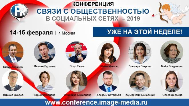 Организаторы конференции приглашают в Art Moscow