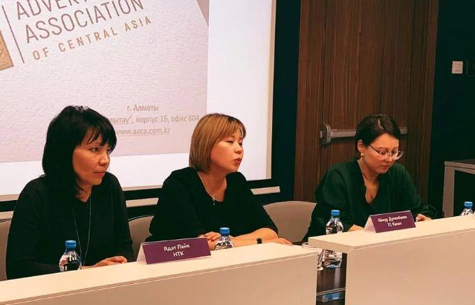 Казахстан: телереклама лидирует, реклама в интернете динамично развивается