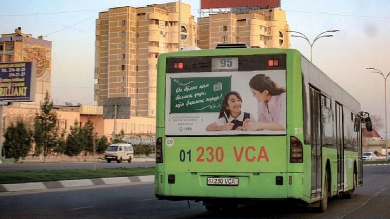 Статус учителя поддержат рекламой
