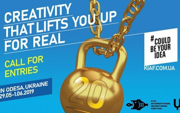 Хоть фестиваль и киевский, а пройдёт в Одессе