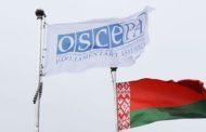 Представителя ОБСЕ познакомили с белорусским законодательством о СМИ