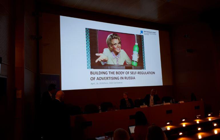 Семье организаций рекламного саморегулирования представили российскую ассоциацию