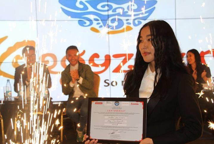 Фраза «Кыргызстан – бесконечно уникален!» принесла студентке 5 тысяч долларов