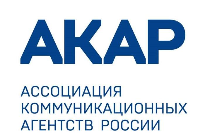 Российская реклама в первом квартале: только цифры