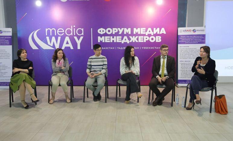 На таджикском рекламном рынке доминирует «наружка»