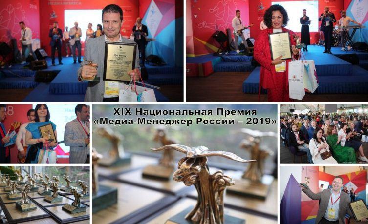 Участников премии ждут afterparty и медиасплав