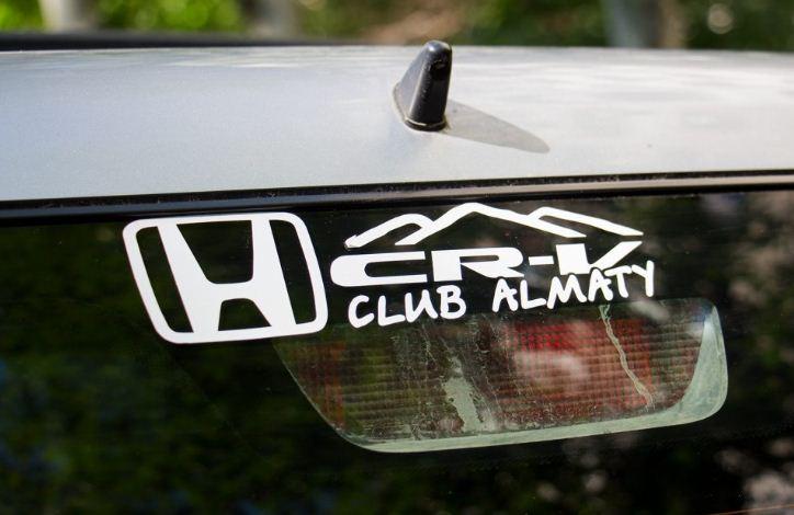 Наклейка автоклуба – не реклама